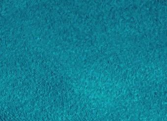 Christian-Fischbacher-Frottier-Handtücher-Prestige-ocean